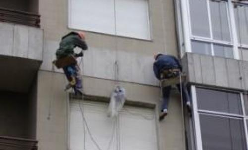 Hnos Caride Fernández Trabajos Verticales
